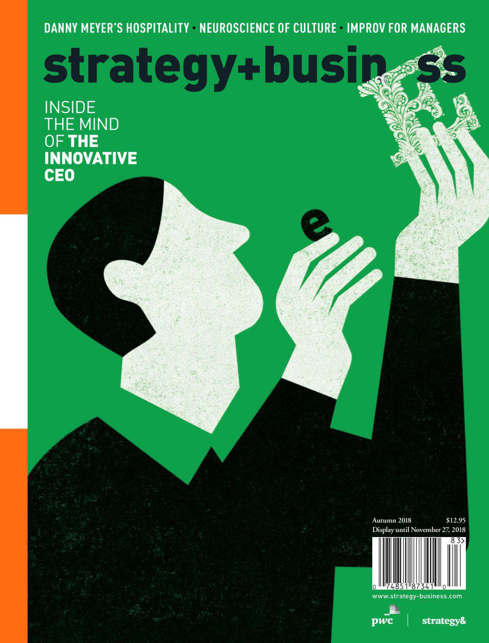 Strategy Business magazine